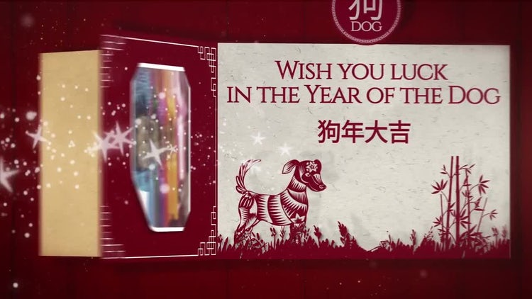 Chinese New Year Carousel: After Effects Templates