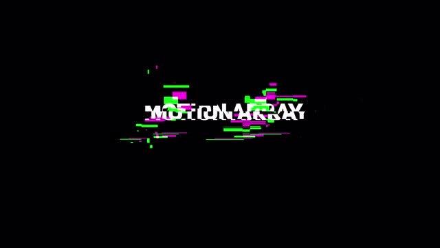 Digital glitch logo: After Effects Templates