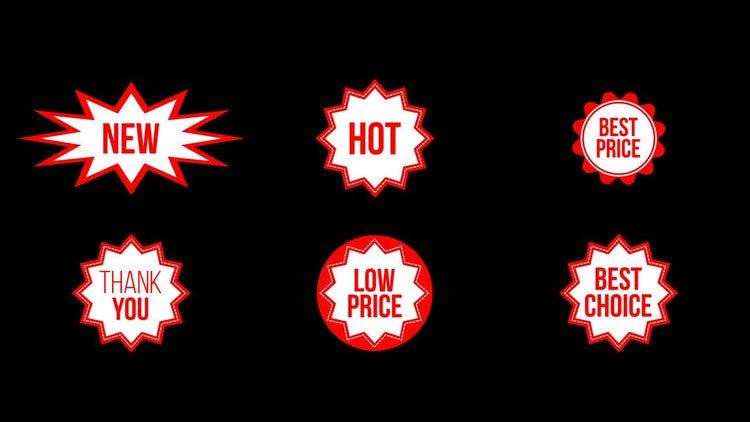 Store Sale Badges: Motion Graphics