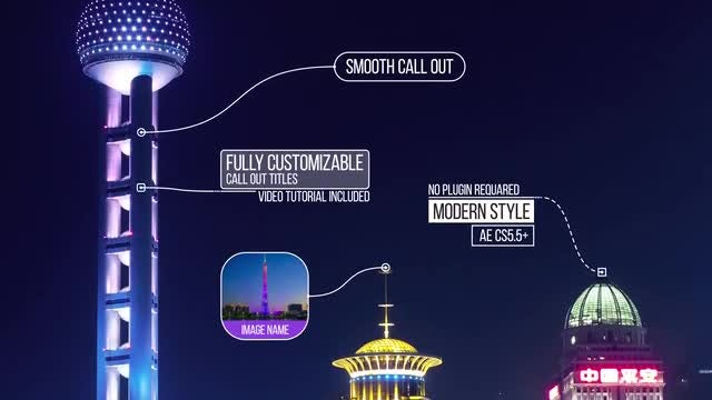 Smooth Call-Out: After Effects Templates