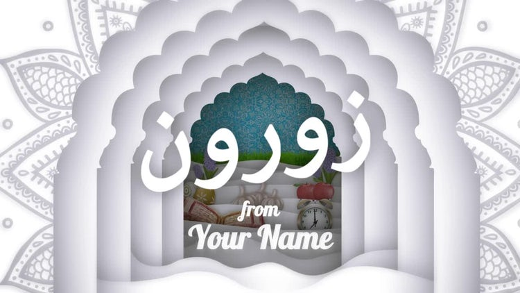 Persian New Year (Norooz): After Effects Templates