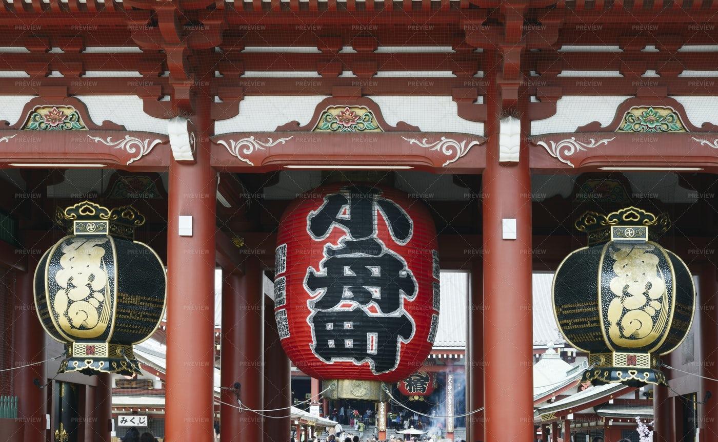 Lanterns In The Hozomon Gate: Stock Photos