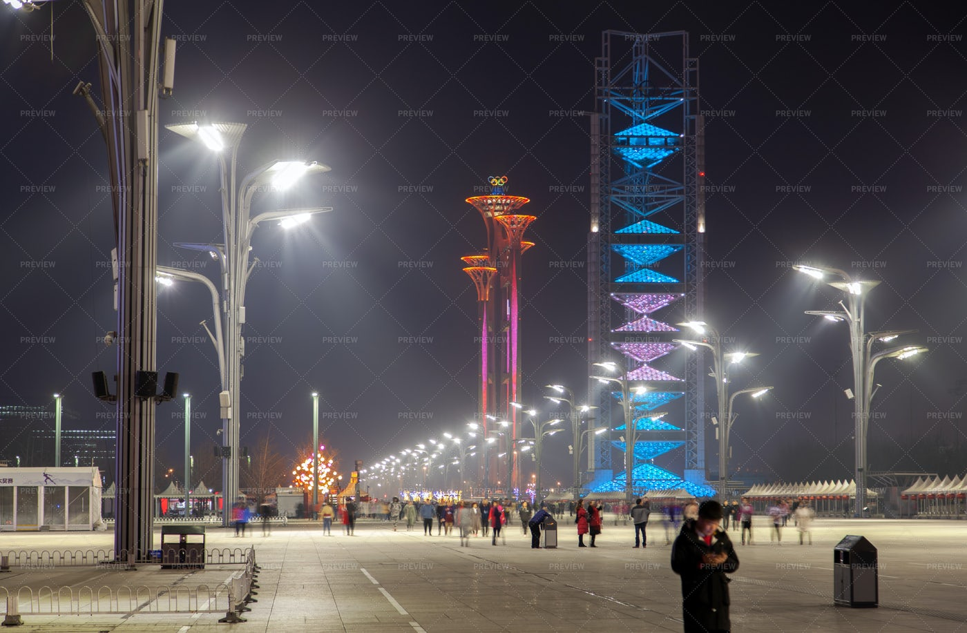 Beijing Olympic Park: Stock Photos
