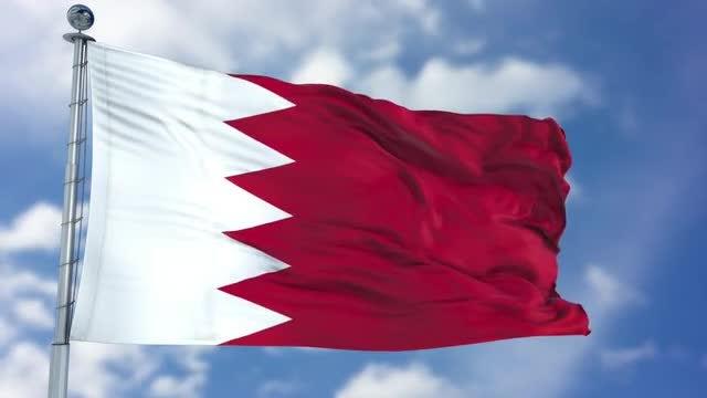 Bahrain Flag Animation: Stock Motion Graphics