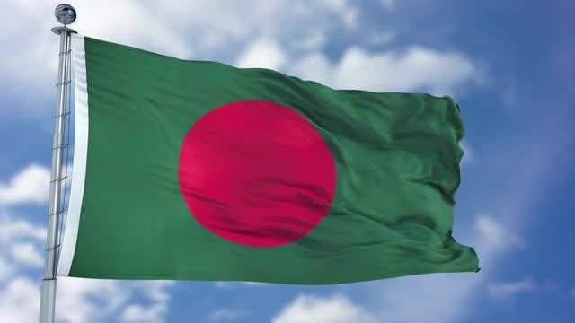 Bangladesh Flag Animation: Stock Motion Graphics