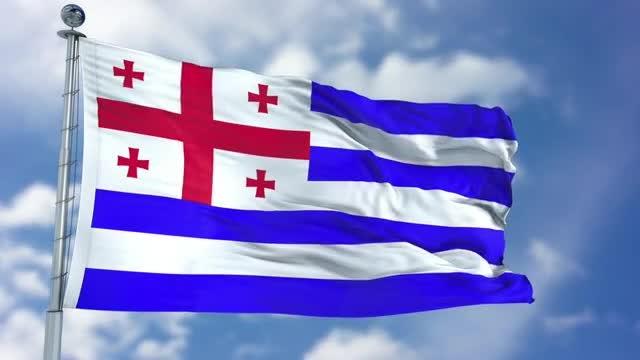 Barbados Flag Animation: Stock Motion Graphics