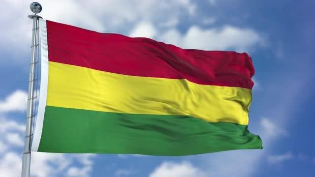 Bolivia Flag Animation: Stock Motion Graphics