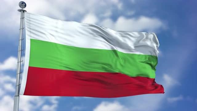 Bulgaria Flag Animation: Stock Motion Graphics
