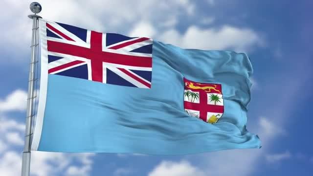 Fiji Flag Animation: Stock Motion Graphics