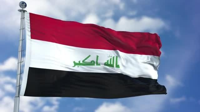Iraq Flag Animation: Stock Motion Graphics