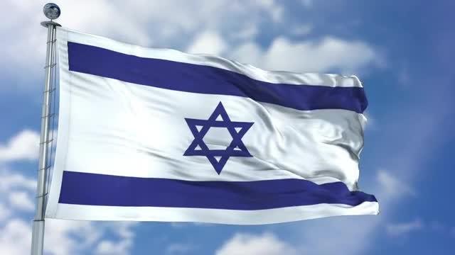 Israel Flag Animation: Stock Motion Graphics