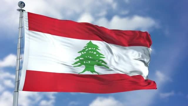 Lebanon Flag Animation: Stock Motion Graphics
