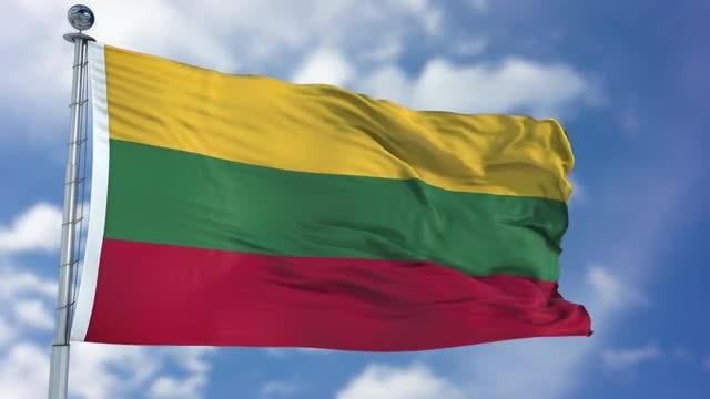 Lithuania Flag Animation: Stock Motion Graphics