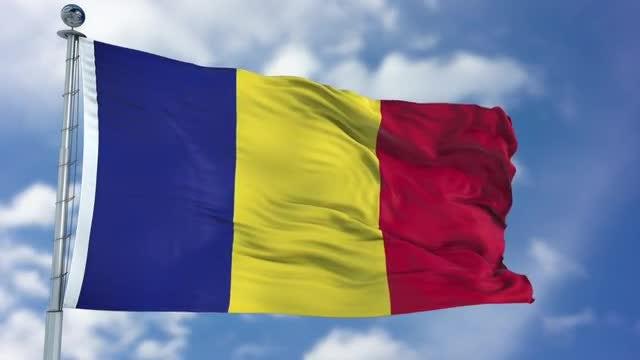Romania Flag Animation: Stock Motion Graphics