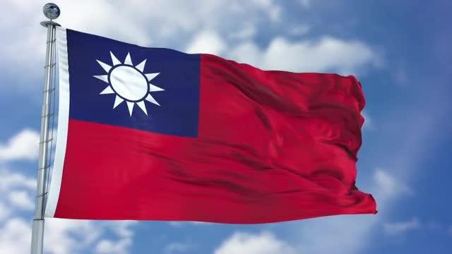 Taiwan Flag Animation: Stock Motion Graphics
