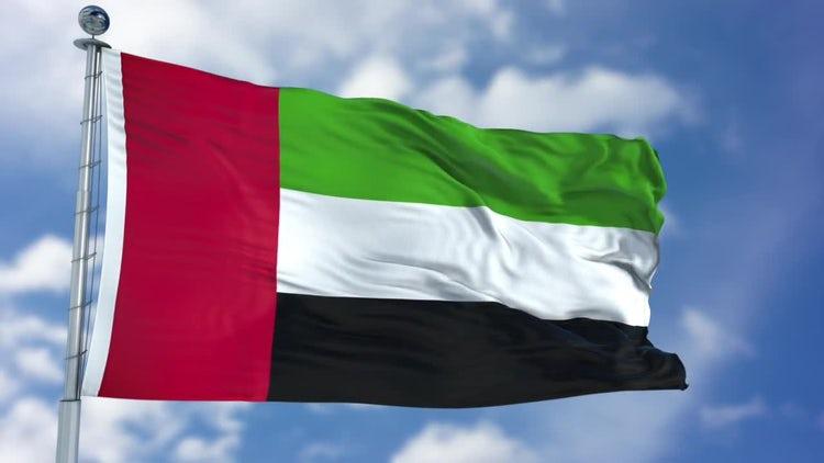 United Arab Emirates Flag Animation - Stock Motion ...Uae Flag Animation