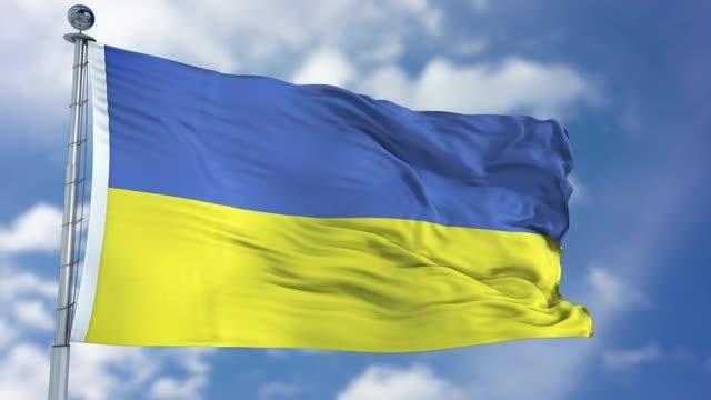 Ukraine Flag Animation: Stock Motion Graphics
