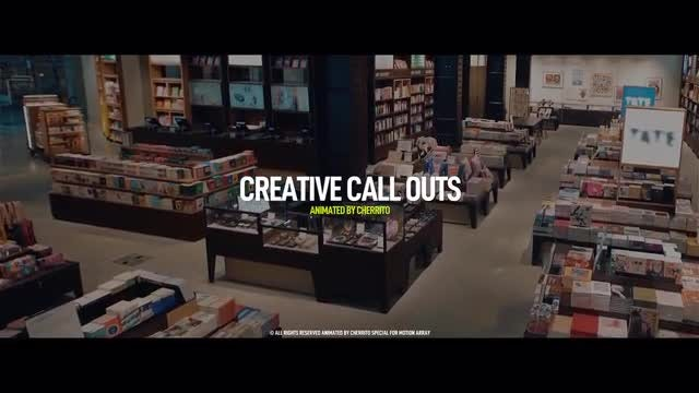Creative Call-Outs: Premiere Pro Templates