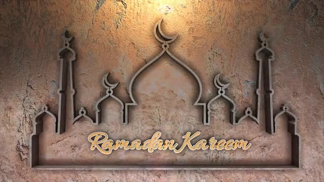 Ramadan Kadeem Background - English: Stock Motion Graphics