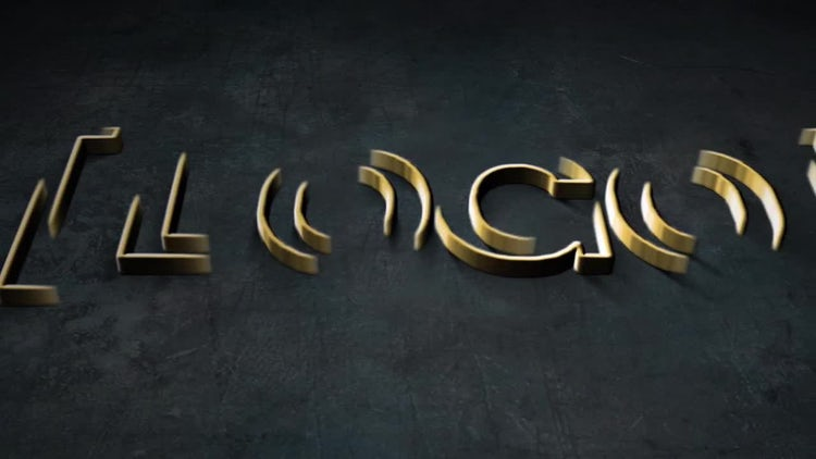 Gold And Silver Stroke Logo: After Effects Templates