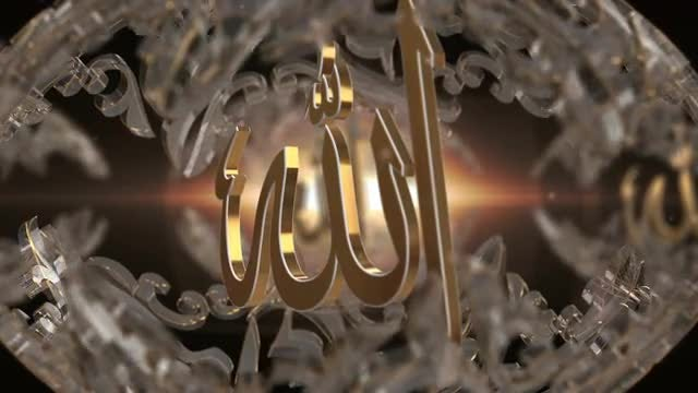 Islam Background - Allah's Arabic Name: Stock Motion Graphics