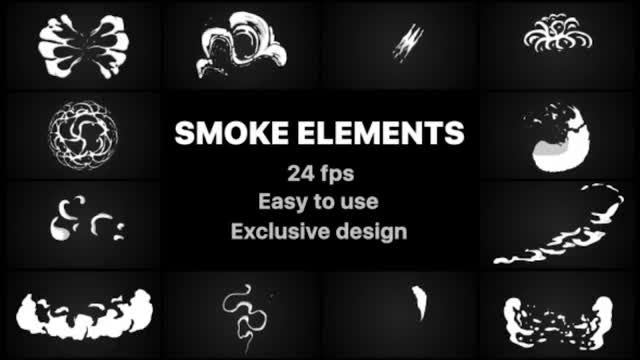 Smoke Elements: After Effects Templates
