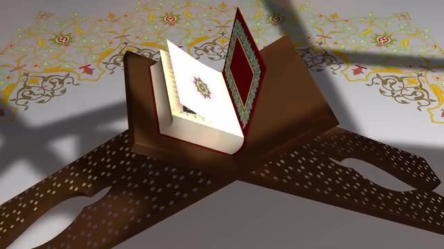 Quran Book On Stand : Stock Motion Graphics