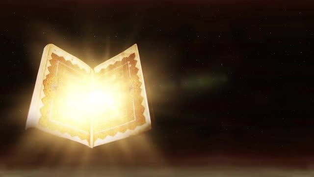 Holy Quran With Divine Light: Stock Motion Graphics