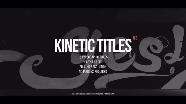 Kinetic Titles v.3: Premiere Pro Templates