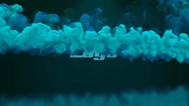 Smoke Trail Logo : Premiere Pro Templates