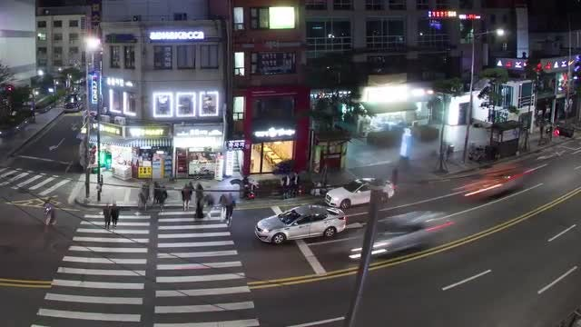 Nightlife In Seoul City: Stock Video