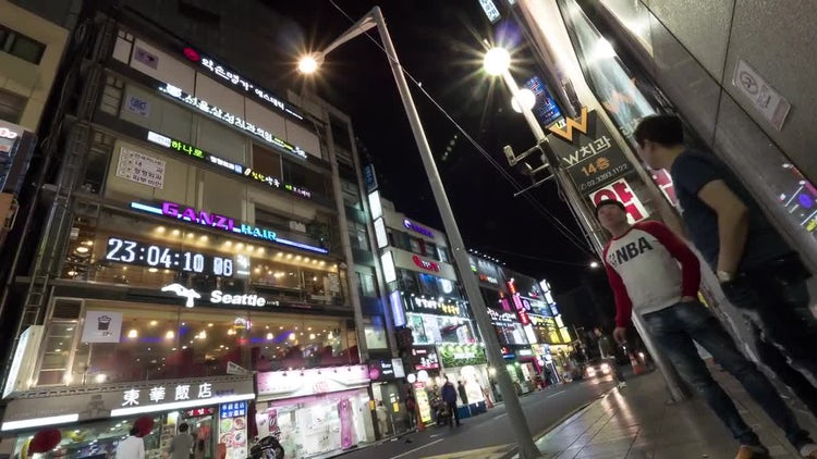 Urban Street Shot At Night : Stock Video