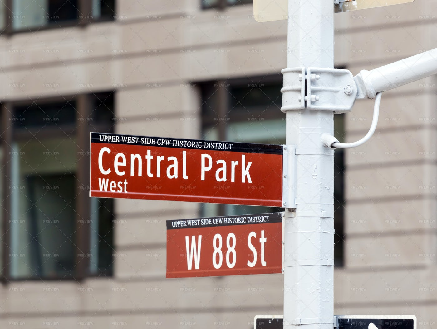 Central Park Sign: Stock Photos